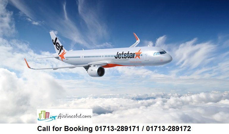 Jetstar Airways Dhaka Office